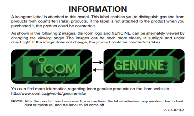 Icom Genuine Products